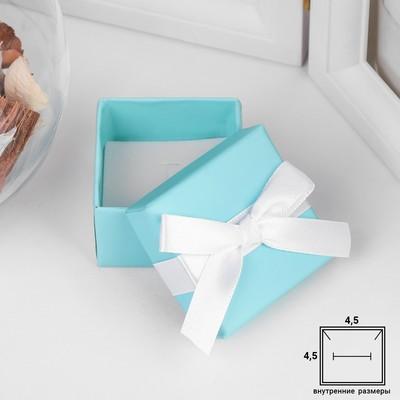 """Коробочка подарочная под кольцо """"Тиффани"""", 5*5 (размер полезной части 4,5х4,5см), цвет бирюзовый"""
