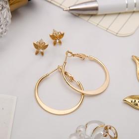 Серьги-кольца с пуссетами 'Бабочка', цвет золото, d=2,5 см Ош