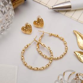 Серьги-кольца с пуссетами 'Сердце', цвет золото, d=2,5 см Ош