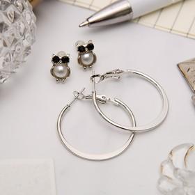 Серьги-кольца с пуссетами 'Сова', цвет серебро, d=2,5 см Ош