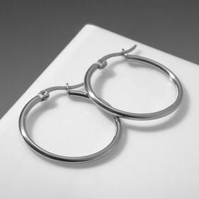 """Серьги-кольца """"Стальные"""", цвет серебро, d=3 см"""