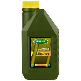 Жидкость амортизаторная, OILRIGHT АЖ-12Т, 1 л Ош