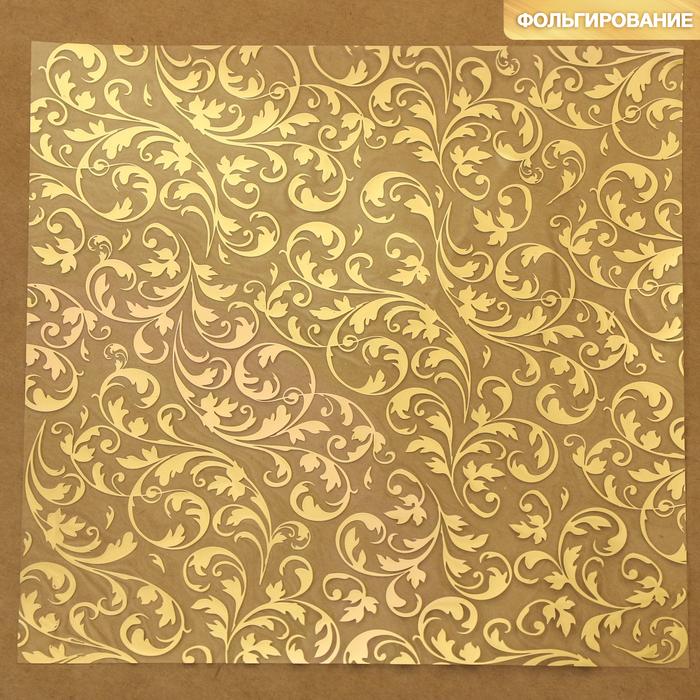 Ацетатный лист с фольгированием «Роскошь», 20 × 20 см