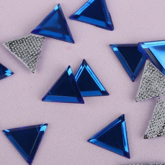 Стразы термоклеевые «Треугольник», 10 × 10 мм, 50 шт, цвет синий