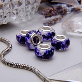 Бусина 'Чернила', цвет бело-фиолетовый в серебре Ош