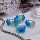 """Бусина """"Градиент"""", цвет бело-голубой в серебре"""