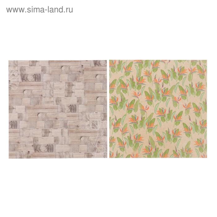 """Набор бумаги для скрапбукинга """"Тропикана"""" (7 листов) 20х20 см, 190гр/м2"""