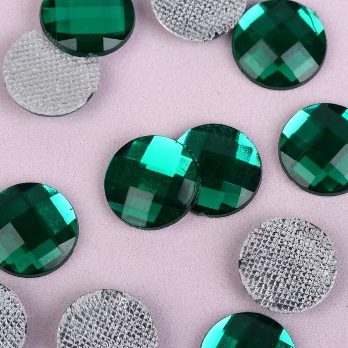Стразы термоклеевые «Круг», d = 12 мм, 20 шт, цвет зелёный