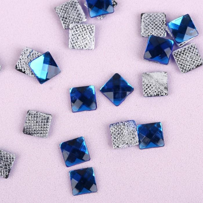 Стразы термоклеевые «Квадрат», 6 × 6 мм, 100 шт, цвет синий
