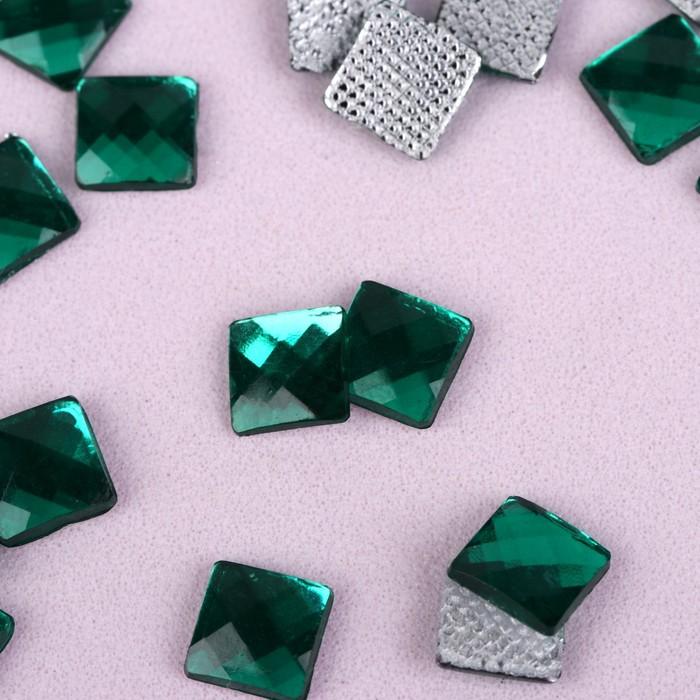 Стразы термоклеевые «Квадрат», 6 × 6 мм, 100 шт, цвет зелёный