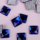Стразы термоклеевые «Квадрат», 8 ? 8 мм, 50 шт, цвет синий