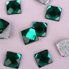 Стразы термоклеевые «Квадрат», 8 ? 8 мм, 50 шт, цвет зелёный