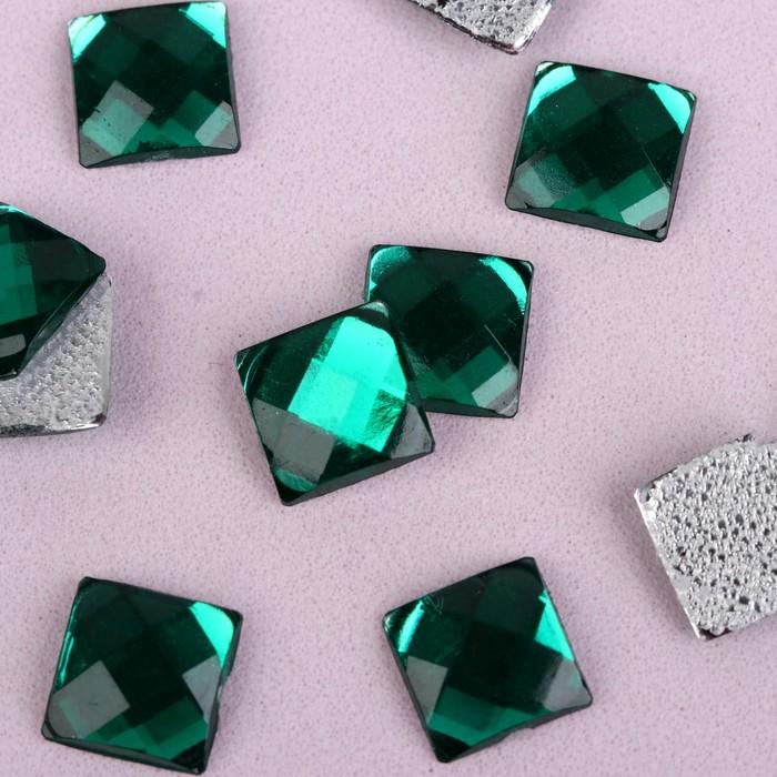 Стразы термоклеевые «Квадрат», 8 × 8 мм, 50 шт, цвет зелёный
