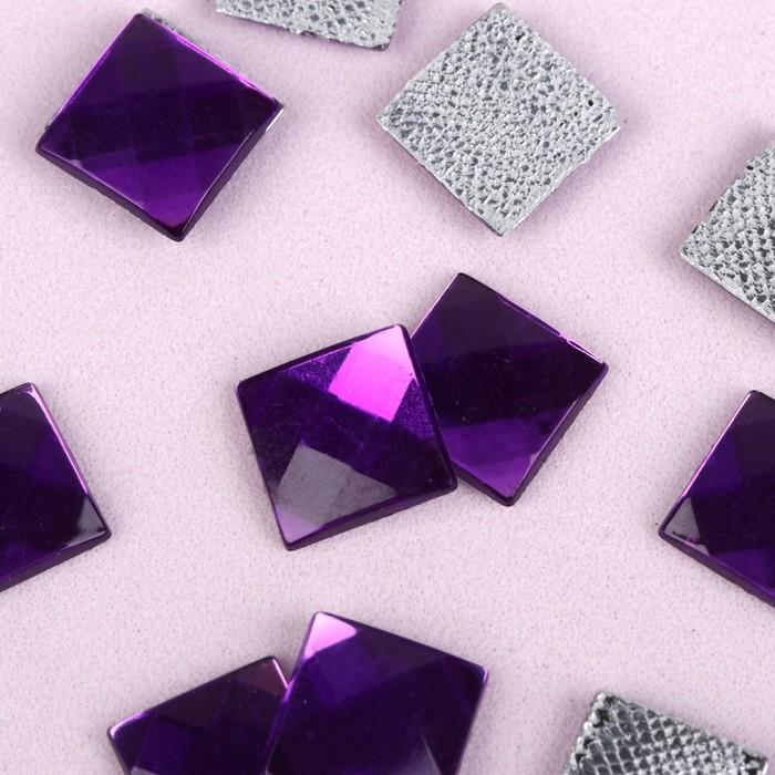 Стразы термоклеевые «Квадрат», 10 × 10 мм, 20 шт, цвет фиолетовый