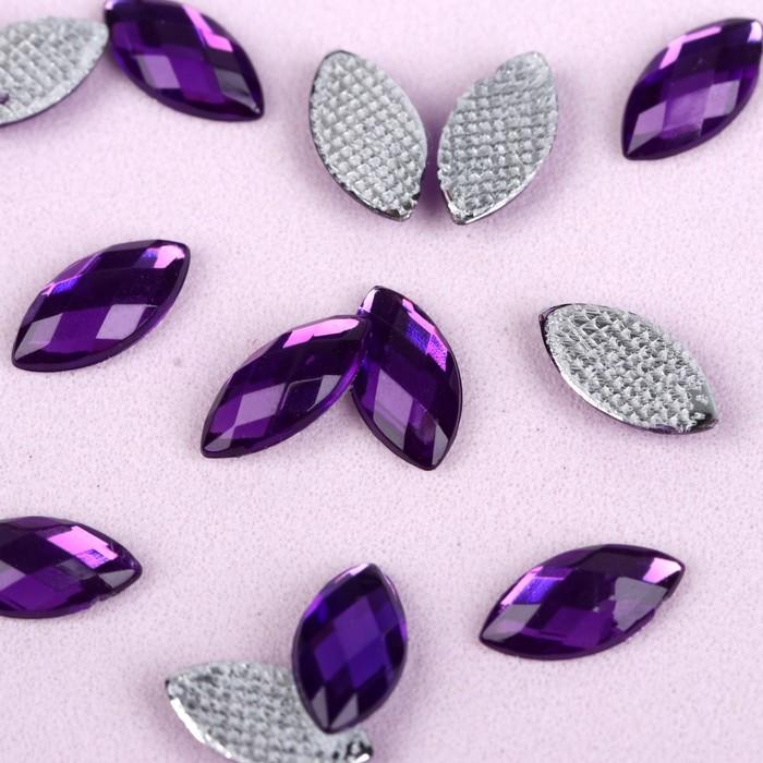 Стразы термоклеевые «Лепесток», 5 × 10 мм, 100 шт, цвет фиолетовый