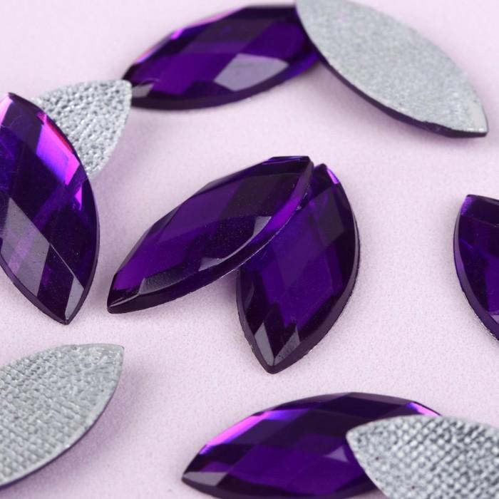 Стразы термоклеевые «Лепесток», 9 × 20 мм, 20 шт, цвет фиолетовый
