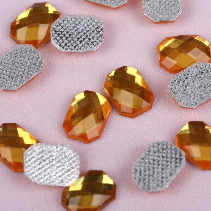 Стразы термоклеевые «Прямоугольник», 6 × 8 мм, 50 шт, цвет жёлтый