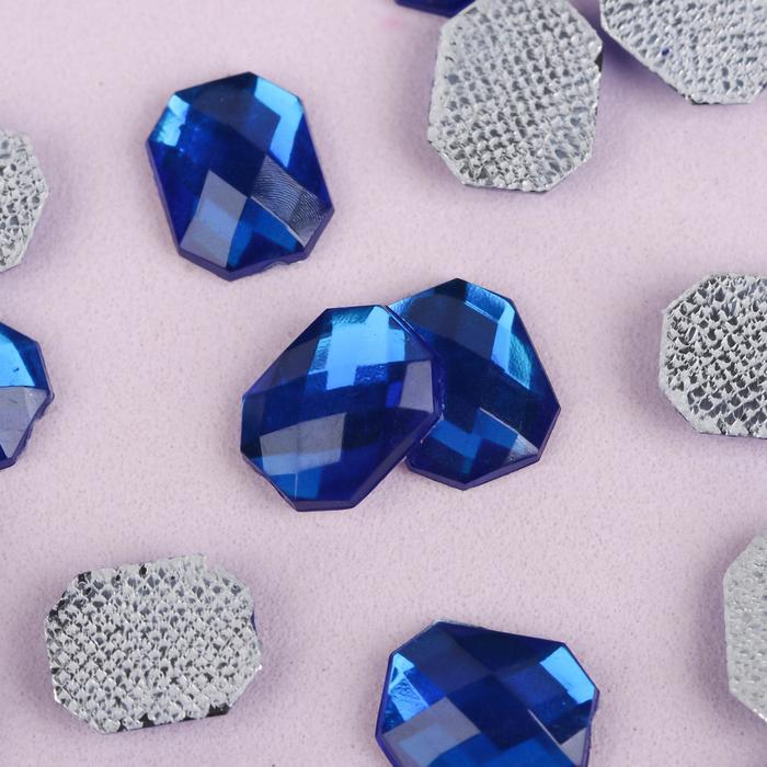 Стразы термоклеевые «Прямоугольник», 8 × 10 мм, 50 шт, цвет синий