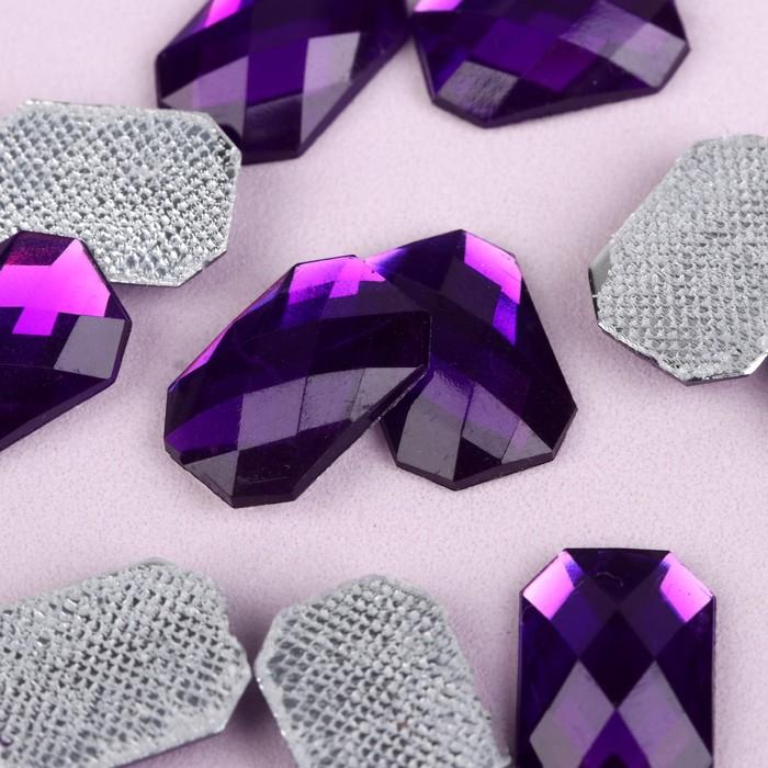 Стразы термоклеевые «Прямоугольник», 10 × 14 мм, 20 шт, цвет фиолетовый