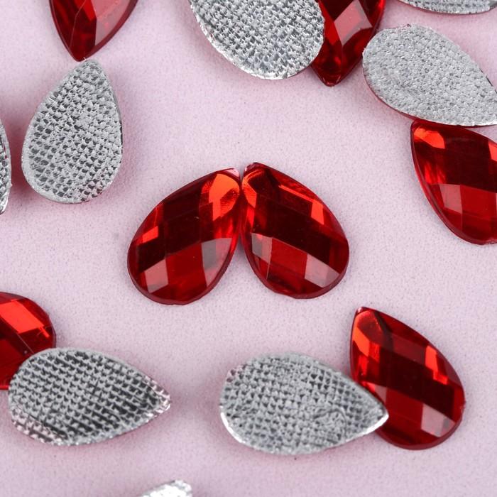 Стразы термоклеевые «Капля», 8 × 13 мм, 50 шт, цвет красный