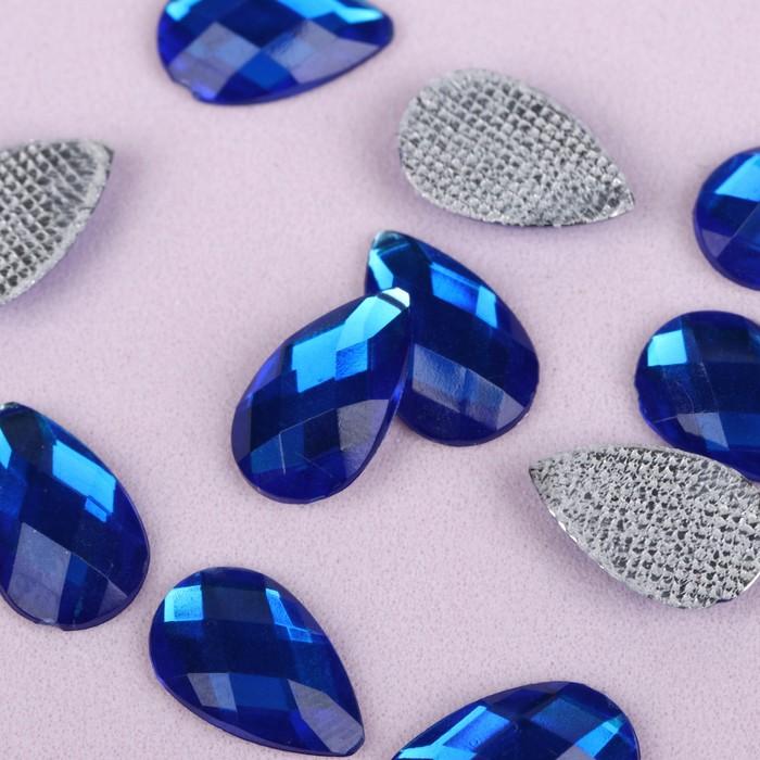 Стразы термоклеевые «Капля», 8 × 13 мм, 50 шт, цвет синий