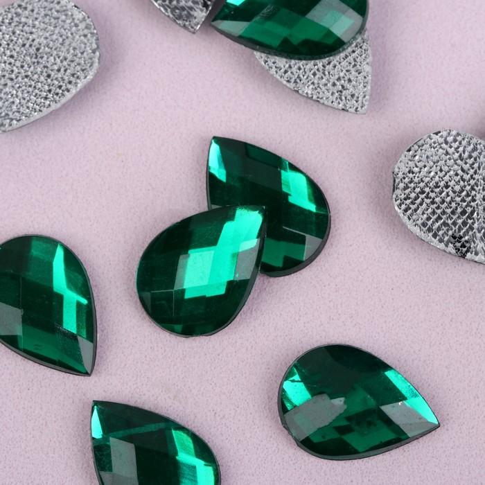 Стразы термоклеевые «Капля», 10 × 14 мм, 20 шт, цвет зелёный