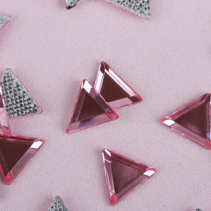 Стразы термоклеевые «Треугольник», 8 × 8 мм, 50 шт, цвет розовый