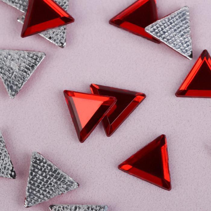 Стразы термоклеевые «Треугольник», 8 × 8 мм, 50 шт, цвет красный