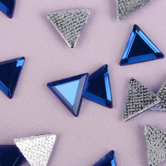 Стразы термоклеевые «Треугольник», 8 × 8 мм, 50 шт, цвет синий