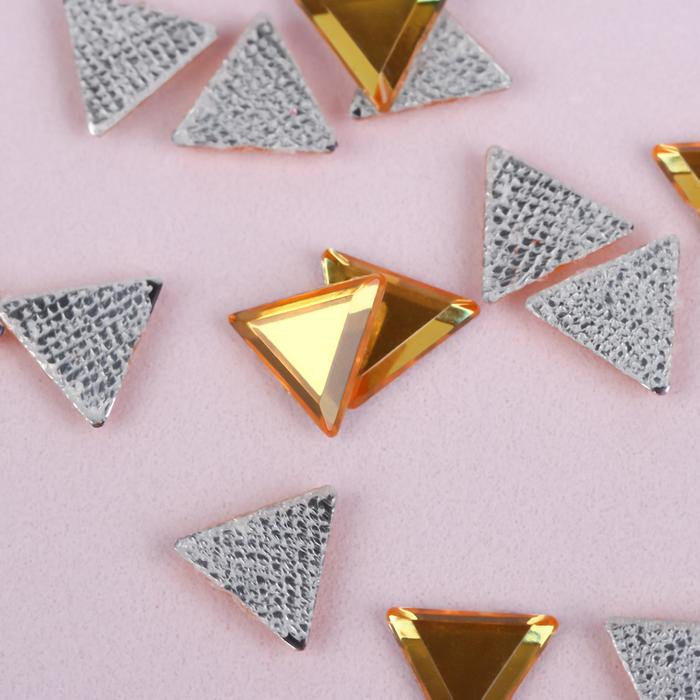 Стразы термоклеевые «Треугольник», 8 × 8 мм, 50 шт, цвет жёлтый
