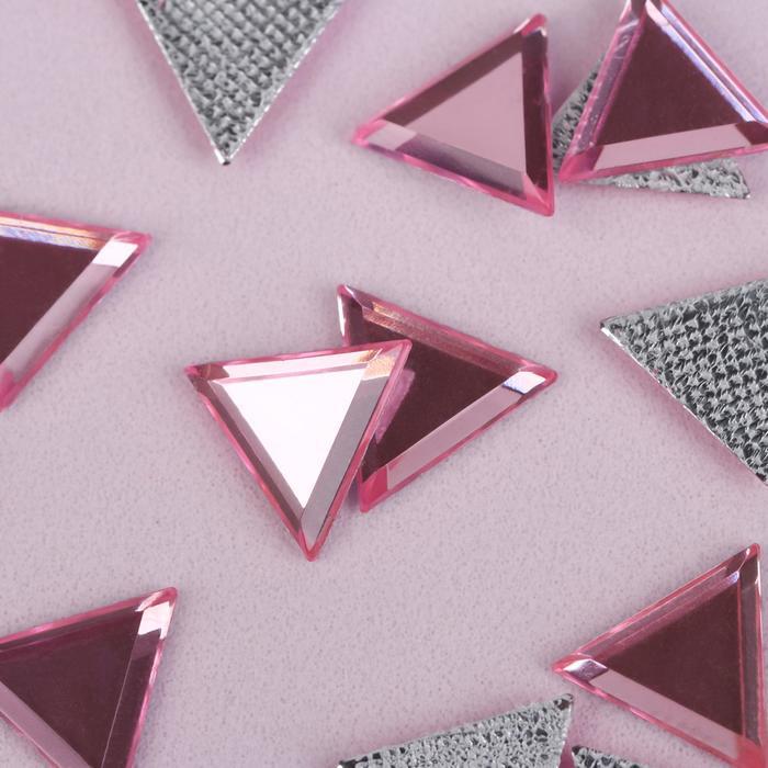 Стразы термоклеевые «Треугольник», 10 × 10 мм, 50 шт, цвет розовый