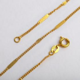 Цепь набор 12 шт 'Мелкие звенья', цвет золото, 43 см Ош
