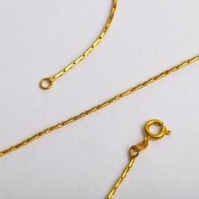 Цепь набор 12 шт 'Плоские звенья', цвет золото, 43 см Ош