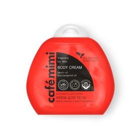 Крем для тела Cafe Mimi витамины для кожи, 100 мл