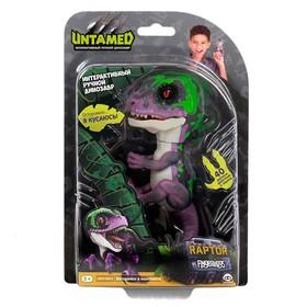 Интерактивная игрушка «Динозавр Рэйзор», тёмно-зелёный с фиолетовым, 12 см