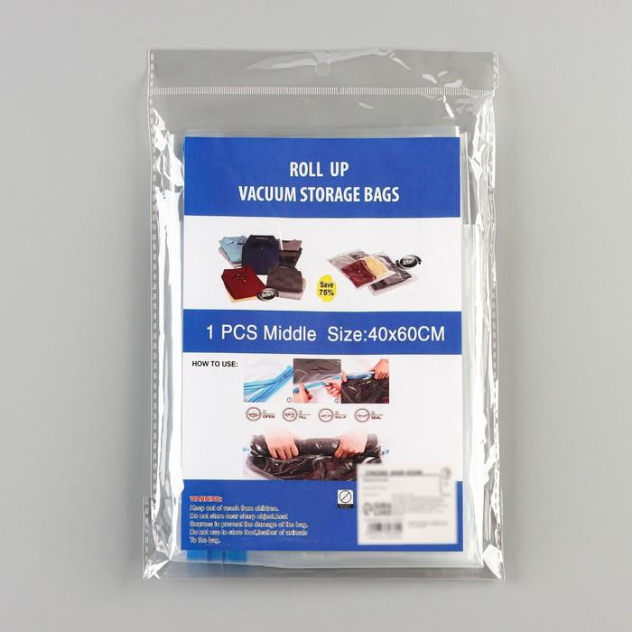 Пакет вакуумный скручивающийся дорожный 4060 см, цвет МИКС