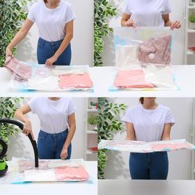 Вакуумный пакет для хранения одежды «Сладости», 50×70 см