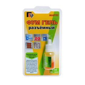 Фум-гель разъёмный Мастикс, 6 мл Ош