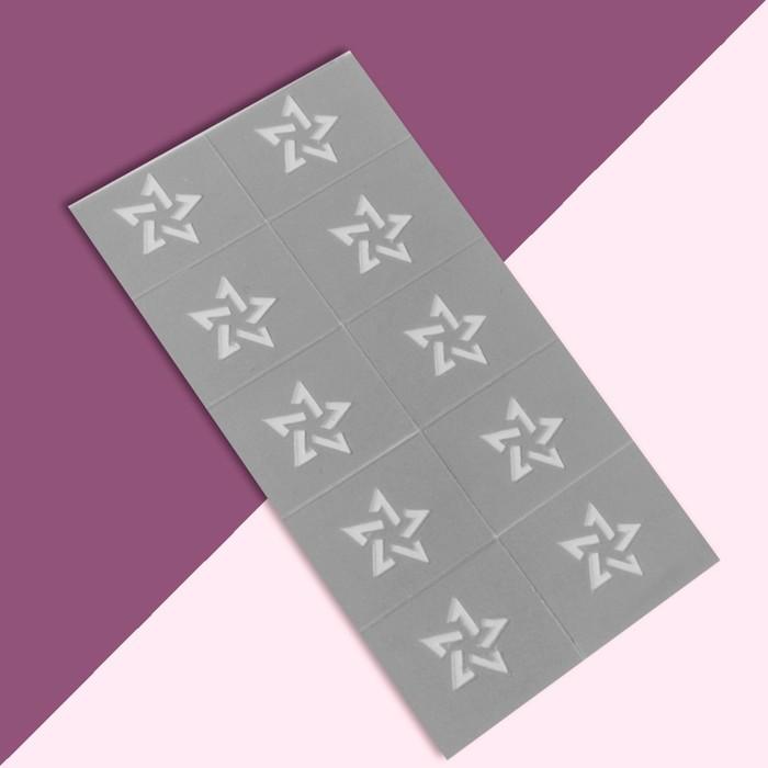 Трафареты для декора Звёзды, 10 шт на подложке