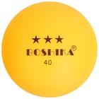 Мяч для настольного тенниса BOSHIKA 3*** (набор 3 шт), цвет оранжевый - Фото 2