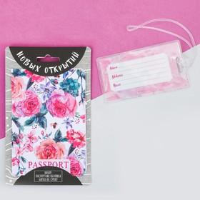 Дорожный набор «Цветы»: обложка на паспорт, бирка на чемодан Ош