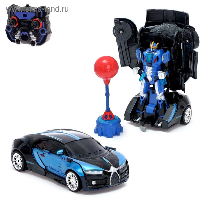 Робот радиоуправляемый «Автобот-боксёр», трансформируется, спорткар, с аккумулятором, заряд от USB
