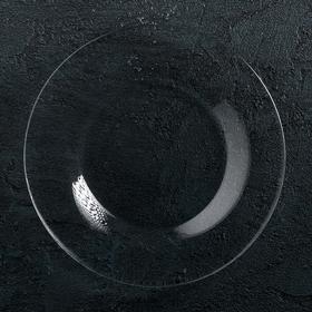 Тарелка «Инвитейшн», 19,5 см