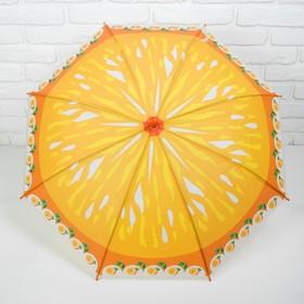 Зонт детский «Апельсин»