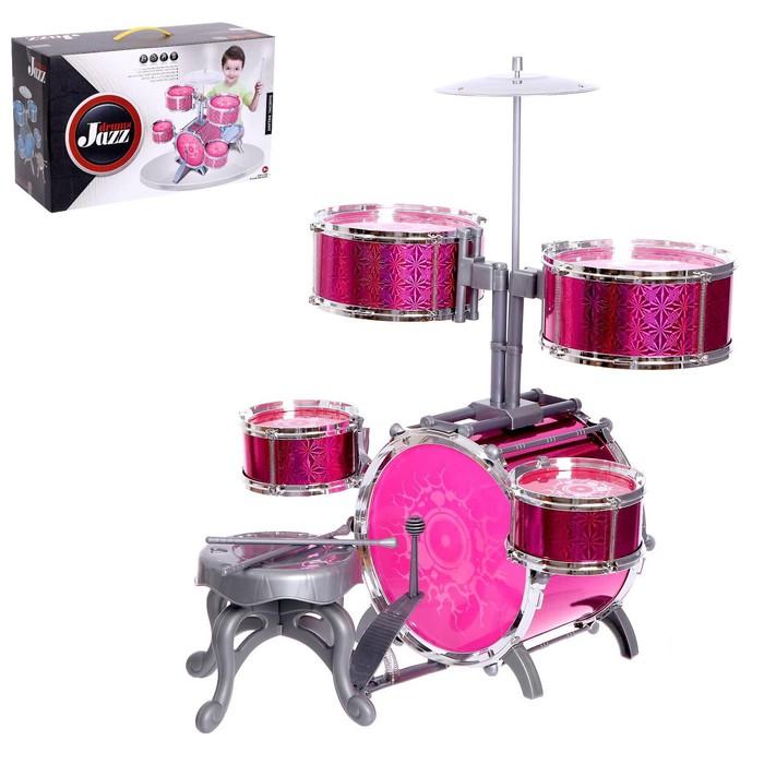 Барабанная установка «Большой музыкант», со стульчиком, цвет розовый