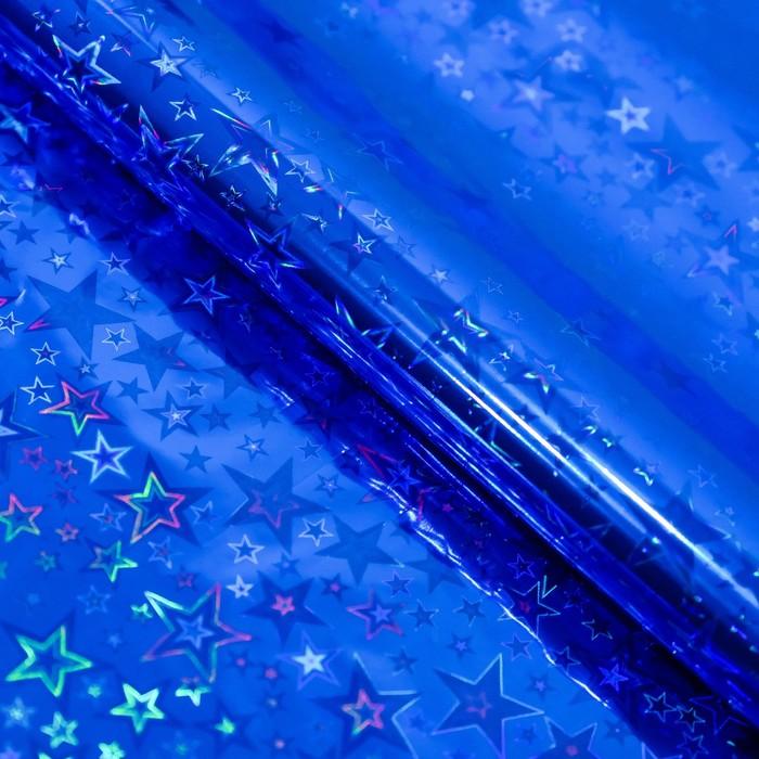 """Бумага голографическая """"Звездопад"""", цвет синий, 70 х 100 см"""