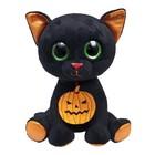Мягкая игрушка «Котёнок Хэлли» 23 см