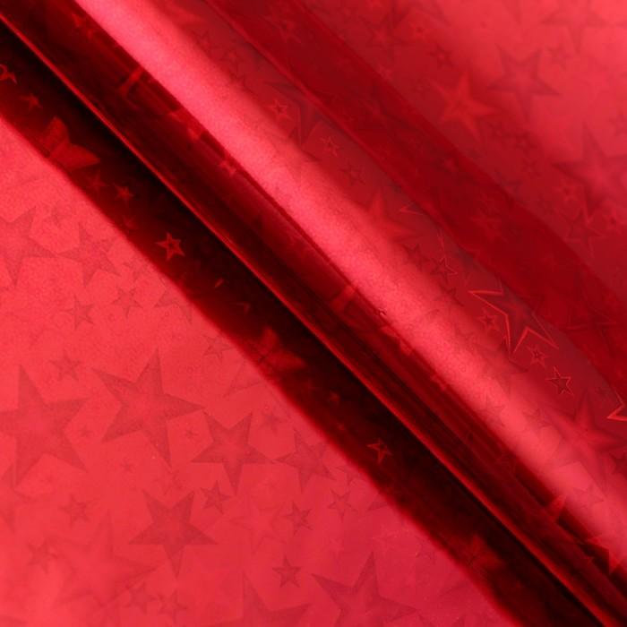 Бумага голографическая Звездопад, цвет красный, 70 х 100 см