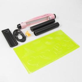 3D ручка, заряжается от сети, работает на аккумуляторе, для жидкого пластика, цвет розовый
