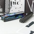 Картридж сменный жидкого пластика для 3D ручки, цвет красный